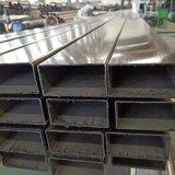 304不鏽鋼方管 不鏽鋼焊管 不鏽鋼無縫管