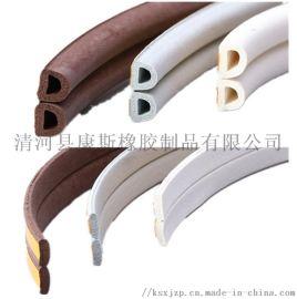 厂家批发白色D型自粘型三元乙丙橡胶发泡密封条