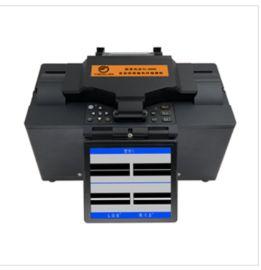 供应全自动保偏光纤熔接机