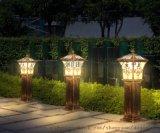 歐式太陽能草坪燈太陽能戶外超亮戶外路燈家用別墅