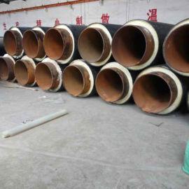 广东 鑫龙日升 玻璃钢预制聚氨酯保温管DN20/25黑夹克保温钢管