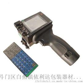 中山三乡纸箱手提式高解析喷码机