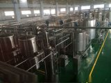 (貴州)加工刺梨飲料整套設備|刺梨汁生產線設備廠家