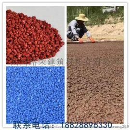 遂宁市彩色艺术陶瓷颗粒地坪、艺术陶瓷颗粒防滑路面、彩色陶瓷颗粒防滑地坪