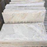天然粉白色文化石 白石英 白沙岩蘑菇石公園牆面裝飾石材