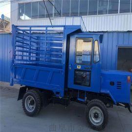 大承载力自卸式四不像 /生产四轮拖拉机