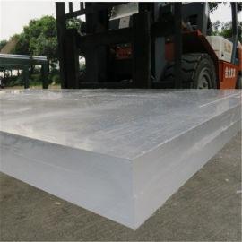 亚克力板加工 激光雕刻UV打印 PMMA板材