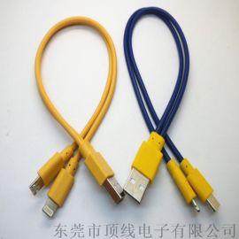 安卓充電線 一拖二手機充電線 移動電寶充電線