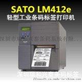 佐藤SATO LM408E物流条码标签打印机