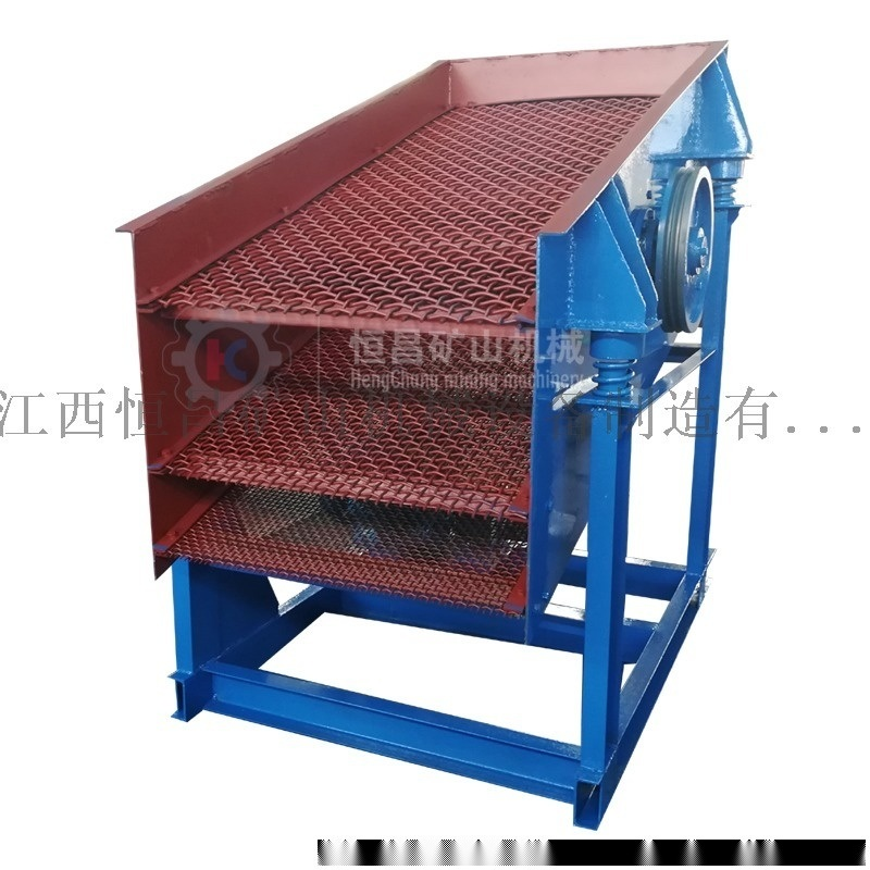 赣州振动筛生产厂家 直线振动筛 矿用振动筛现货