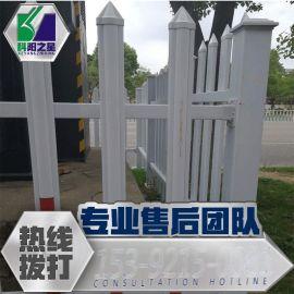 泉州厂家直销PVC围墙护栏 泳池围栏