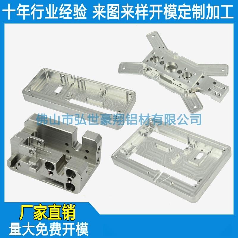 铝合金cnc加工 铝制品cnc加工精密铝件加工定做