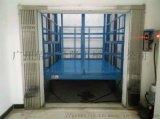 深圳液壓貨梯廠家供佰旺牌梅林液壓升降貨梯無機房貨梯