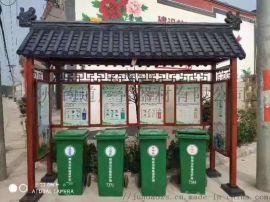 广东现代风格分类亭垃圾分类亭材料现货特卖