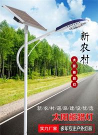 Q235鋼材5米-12米太陽能路燈
