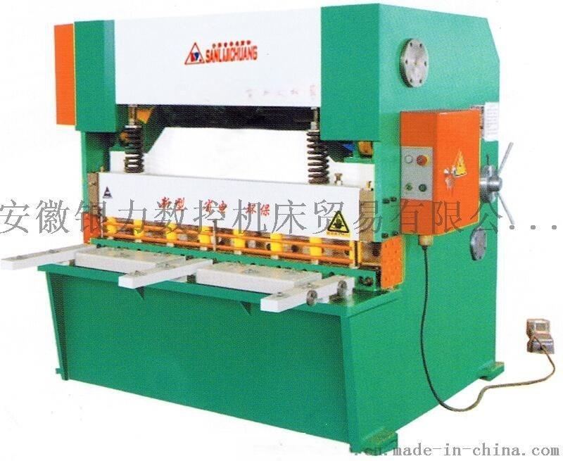 液壓閘式剪板機,Q11A-8X2500電動擺式剪板機