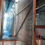 建築樓房用的藍色衝孔防護網 衝孔網 爬架網