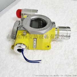 气体泄漏浓度报 器固定式报 系统