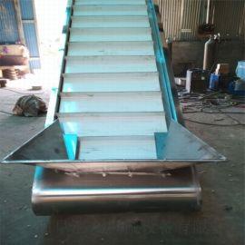铝型材输送带 水平式传送机 六九重工爬坡散料输送机