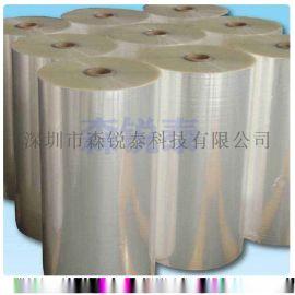 东丽高亮反光材料PET膜 高透明单面/双面电晕薄膜