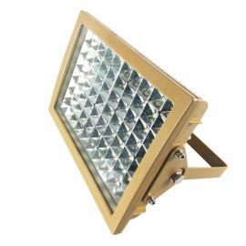 防爆LED灯泛光隔爆型投光灯车间厂用油站化工照明