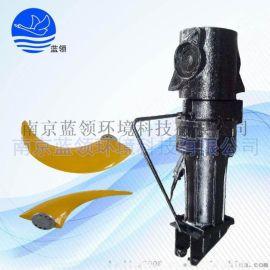 QJB搅拌机低速潜水推流器安装
