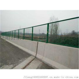 桥梁护栏网公路两侧高速公路护栏网定制