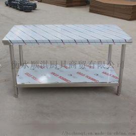 不锈钢工作台不锈钢打荷台衡水厨具衡水厨房设备工作台