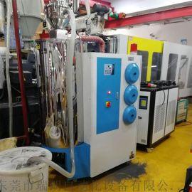 原料烘干除湿机,三机一体,RLS-120塑料除湿机