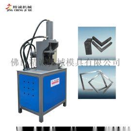 上海供应 液压铝合金切角机  不锈钢冲角机 模具