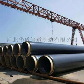 河北华盾DN325聚氨酯直埋保温钢管厂家