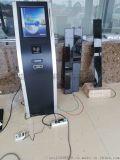 贵州供应政务中心无线排队叫号机