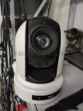 索尼 PCSA-CG70P视频会议摄像机维修