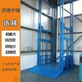 廠房貨物垂直升降機  雙缸雙跨簡易貨梯
