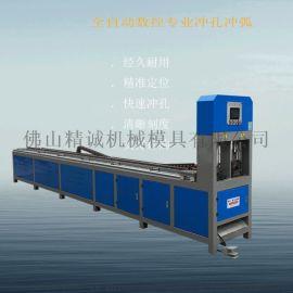 多功能液压冲孔机 模具 数控双工位冲孔机