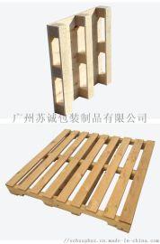 萝岗实木木卡板木托盘厂家直销