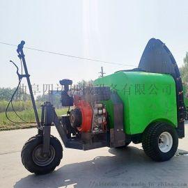 农用打药手推车果园风送式打药机 乘坐式果园喷雾机