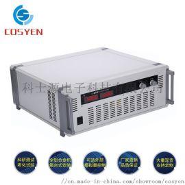 科士源6000W直流稳压电源500a开关电源