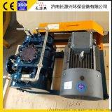 山東廠家  曝氣設備高效節能低噪音風機