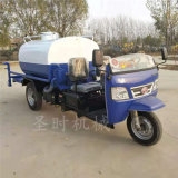 多功能自行式小型洒水车多少钱 农用三轮喷洒车