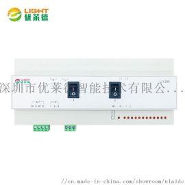 优莱德智能照明模块 可控硅调光控制器