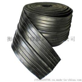 橡胶止水带的原料及材质 天然橡胶 国标图纸