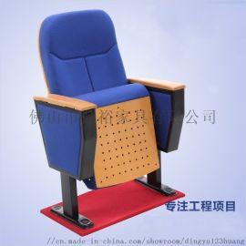 礼堂椅影院椅排椅实木写字板阶梯椅会议椅报告厅