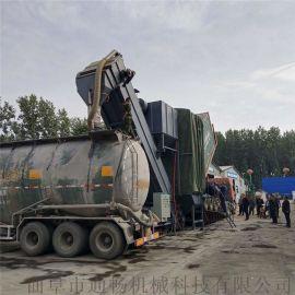 煤灰水泥粉集装箱运转罐车输送机搅拌站集装箱拆箱机