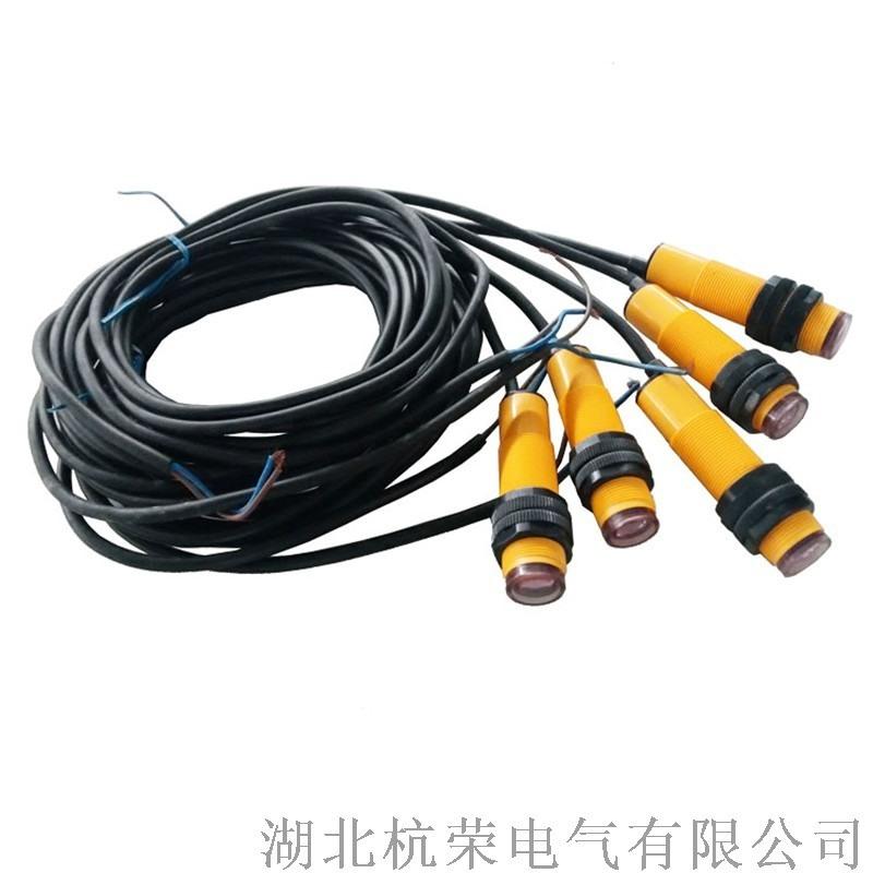 红外线光电开关PCBA-RIMPB-D4YV115