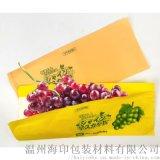水果袋膜制袋機自動制袋膜熱封膜 可定製 可出口