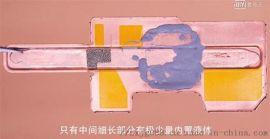 手机配件冷却用热管用激光焊接机可以焊接吗