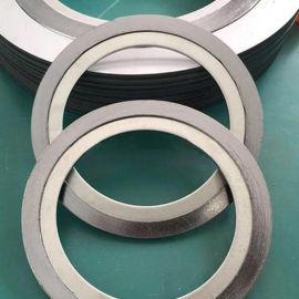 金属石墨缠绕垫片、电厂配件