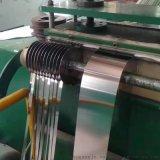 大量供應304不鏽鋼帶,316不鏽鋼鋼帶,量大從優