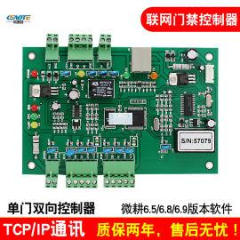 TCP单门微耕门禁主板微耕老款 网络门禁系统控制器